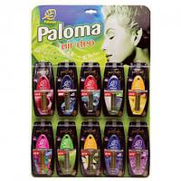 Планшет ароматизаторов Paloma Parfum микс (30 шт) (PPD02)
