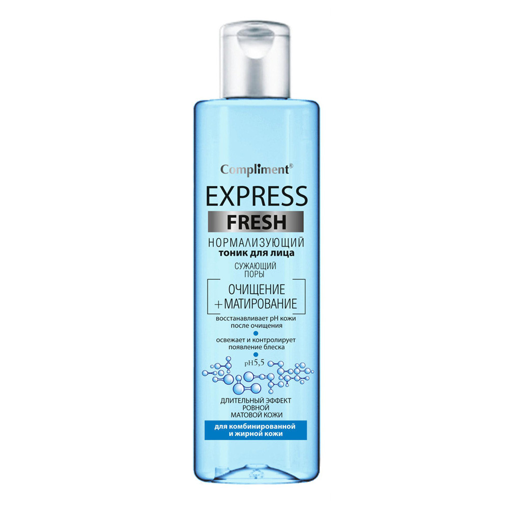 Нормализующий тоник для лица сужающий поры очищение + матирование Express Fresh  Compliment 250 мл.