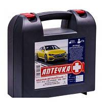 Аптечка автомобильная АМА-1 (Б) (Украина 0068)