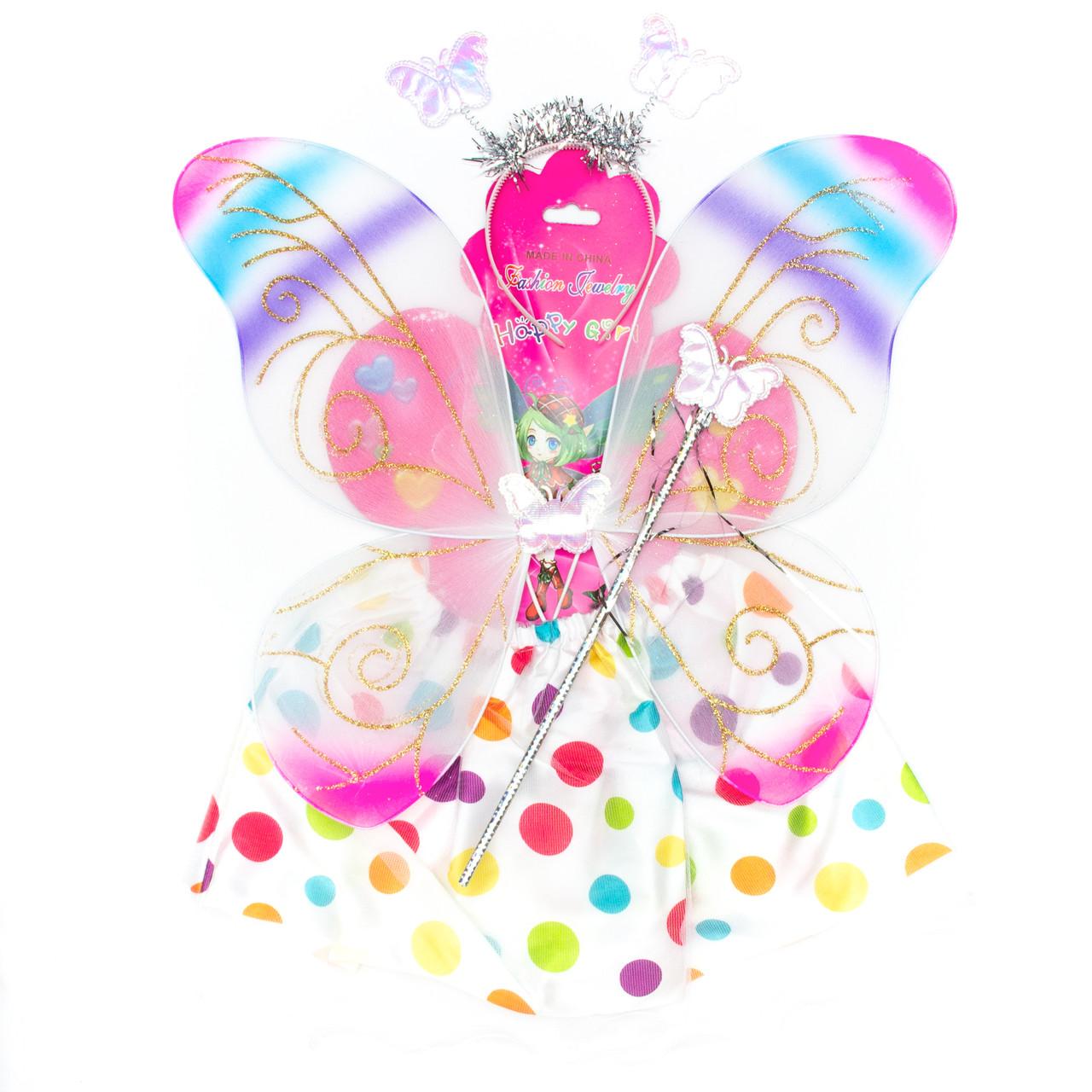 Карнавальный костюм бабочка, разноцветный - юбочка, крылья, тиара, волшебная палочка (513535)