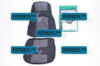 Чехлы сидений 2104, 2105, 2107 черные с серыми вставками комплект
