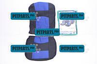 Чехлы сидений 2101, 2102, 2103, 2106 черные с синими вставками комплект