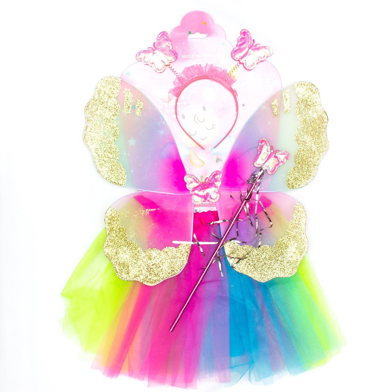 Карнавальный костюм - бабочка, разноцветный, юбочка, крылья, тиара, волшебная палочка (513580-2)
