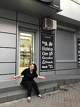 Fammy по ул.Соборная 36, Кременчуг