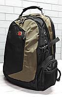 Городской рюкзак SwissGear Wenger 9387Oс выходом под наушники + USB и отделением под ноутбук (свисгир)