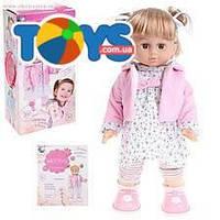 Кукла функциональная «Настенька» с белыми волосами, MY081(T23-D2585)