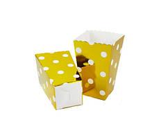 """Коробочки для сладостей """"Горох золото"""" 7х5х11,5 см (6 штук)"""