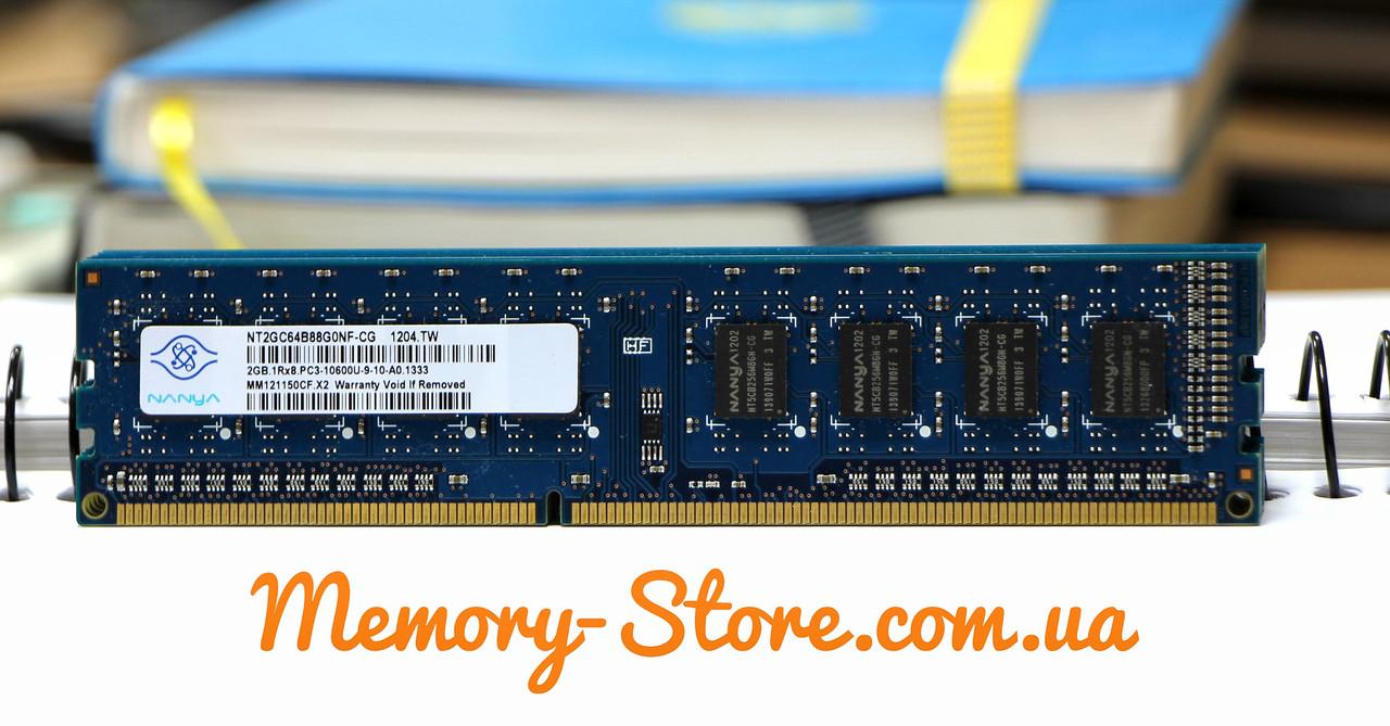 Оперативная память для ПК Nanya DDR3 2Gb PC3-10600 1333MHz Intel и AMD, б/у