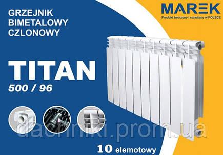 Биметаллический радиатор Marek Titan 500х96 Польша, фото 2