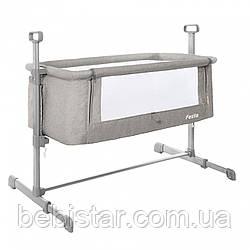 Детская кровать серая CARRELLO Festa CRL-8401 Neutral Grey