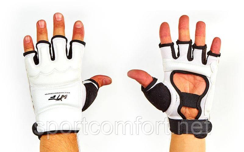 Перчатки для тхэквондо WTF (полиуретан) белые S