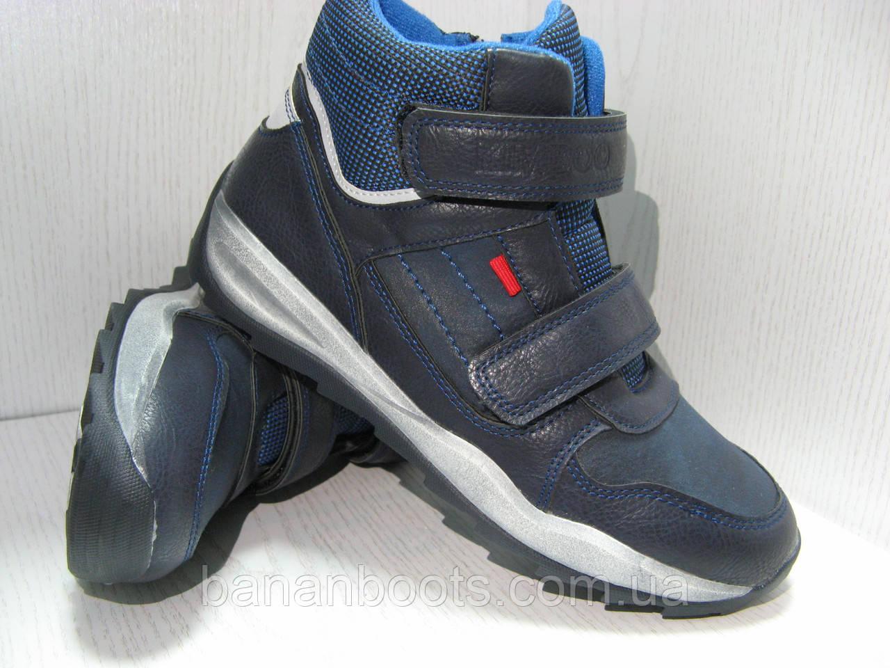 Ботинки подростковые синие демисезонные для мальчика 36р.