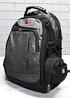 Городской рюкзак SwissGear Wenger 7239G с выходом под наушники + USB и отделением под ноутбук (свисгир)