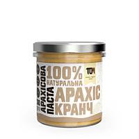 Арахісова Паста Кранч (300г)