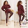 Оригинальный батальный женский костюм с кожаными леггинсами. 3 цвета!