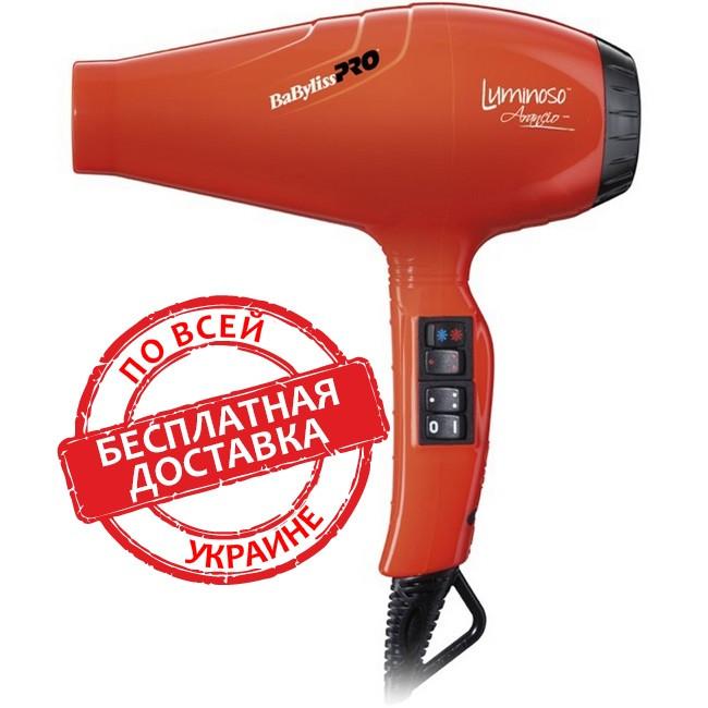 Фен BaByliss PRO BAB6350IOE Luminoso Arancio