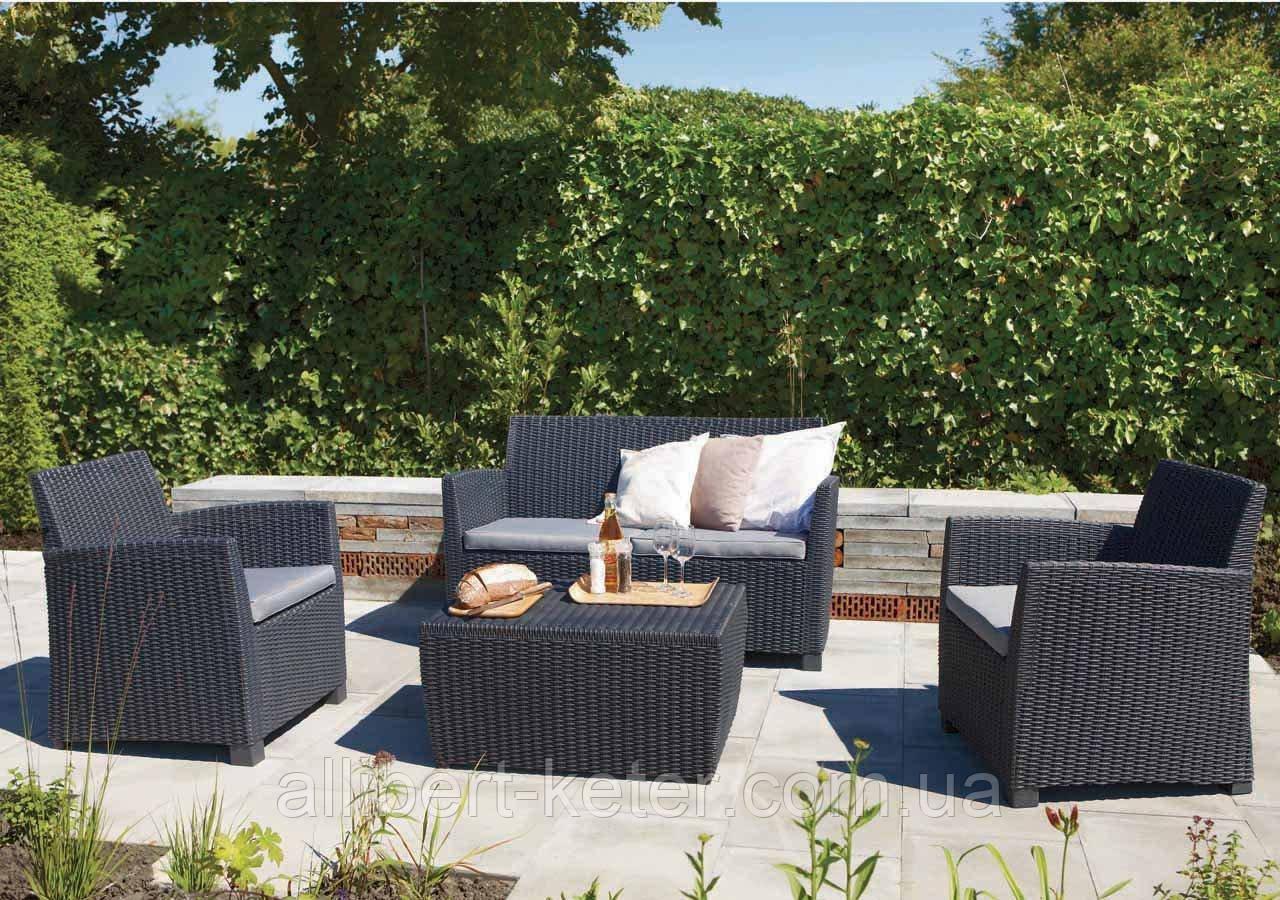 Набор садовой мебели Corona Set With Cushion Box Graphite ( графит ) из искусственного ротанга