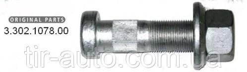 Комплект болтов M22x1,5x85,5 ( болт+гайка ) SAF 3302107800