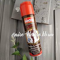 Краска для замши и нубука аэрозоль Show коричневая 250 мл