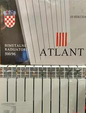 Биметаллический радиатор Atlant 500*100 (Хорватия), фото 3