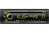 Автомагнитола Kenwood KDC-BT530U, фото 3