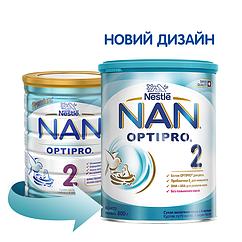 "5336_Срок_до_19.02.20 Nestle ЗГМ з.г.м. ""Нан 2"" 800гр"