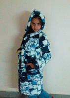 Подростковый зимний халат теплый  9 - 14 лет
