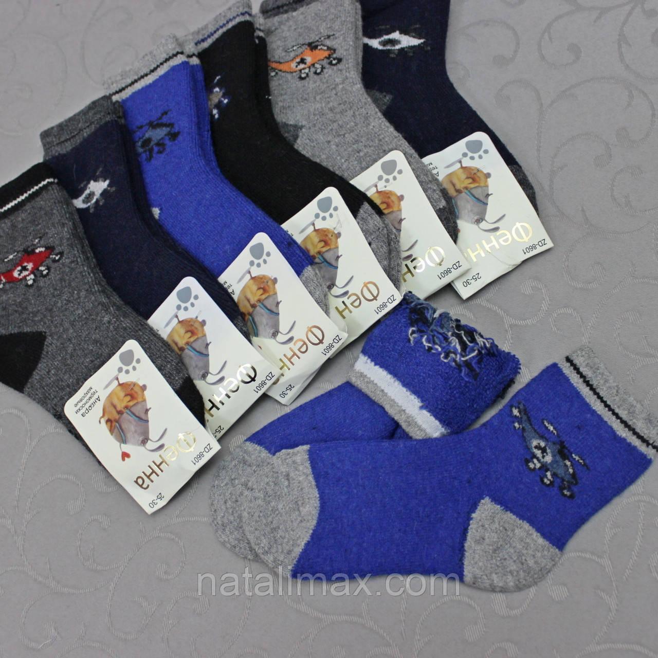 """Носки  для детей АНГОРА+ МАХРА, 25-30 р. """"Фенна"""". Детские  носки, носочки шерстяные махровые  для детей"""
