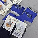 """Носки  для детей АНГОРА+ МАХРА, 25-30 р. """"Фенна"""". Детские  носки, носочки шерстяные махровые  для детей, фото 2"""