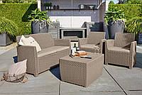 Набор садовой мебели Corona Set With Cushion Box Cappuccino ( капучино ) из искусственного ротанга, фото 1