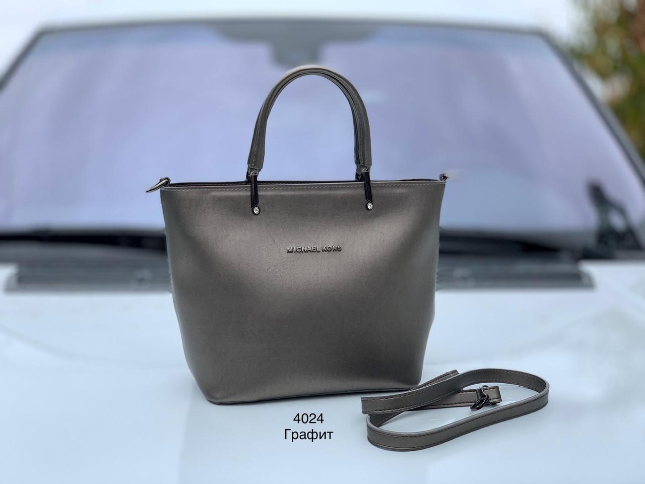 Женская серебристая сумка на плечо вместительная классическая деловая графит экокожа