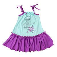 Сарафан для девочки 9 мес - 3 лет фиолетовый летний Minikin 1516702