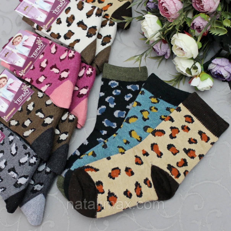 """Носки АНГОРА  для девочек, размер M (26-31).  """"Корона"""" . Детские зимние  носки, носочки шерстяные"""