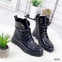 Ботинки женские Jade черный , женская обувь