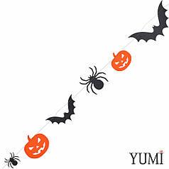 Декор: Гирлянда картон плоская горизонтальная Пауки, тыквы и летучие мыши 1,5 м