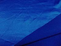 Костюмно-плательная (электрик) (арт. 06146) в отрезах