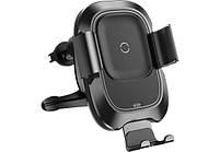 Автомобильное зарядное устройство Baseus Smart 2А Black, фото 3
