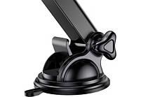 Автомобильное зарядное устройство Baseus Smart 2А Black, фото 7