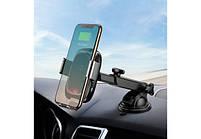 Автомобильное зарядное устройство Baseus Smart 2А Black, фото 8