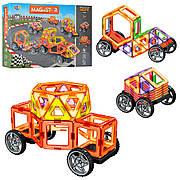 Конструктор Limo Toy магнитный 3D Magnistar 58 деталей LT3002