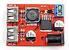 Стабилизатор понижающий два USB DC-DC 7-24 В на 5В 3А