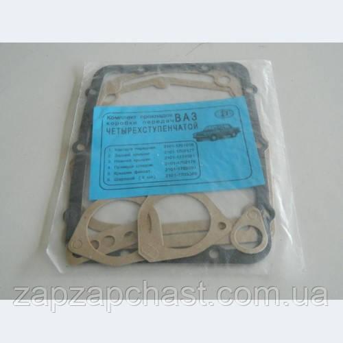 27fc0529873d Набор прокладок КПП Ваз 2101 2102 2103 2104 2105 2106 2107-4-х ступка