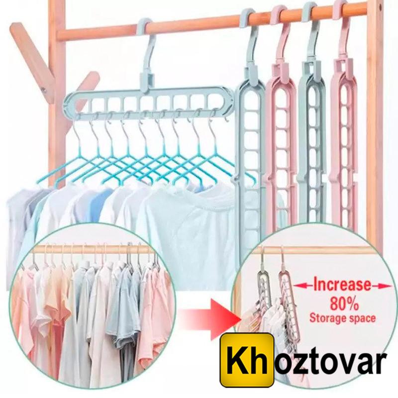 Умная вешалка для одежды Wonder Hanger