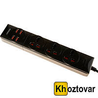 Универсальный сетевой фильтр Remax Power Socket Anti Static BCL 03 | 3 розетки питания и 4 USB порта