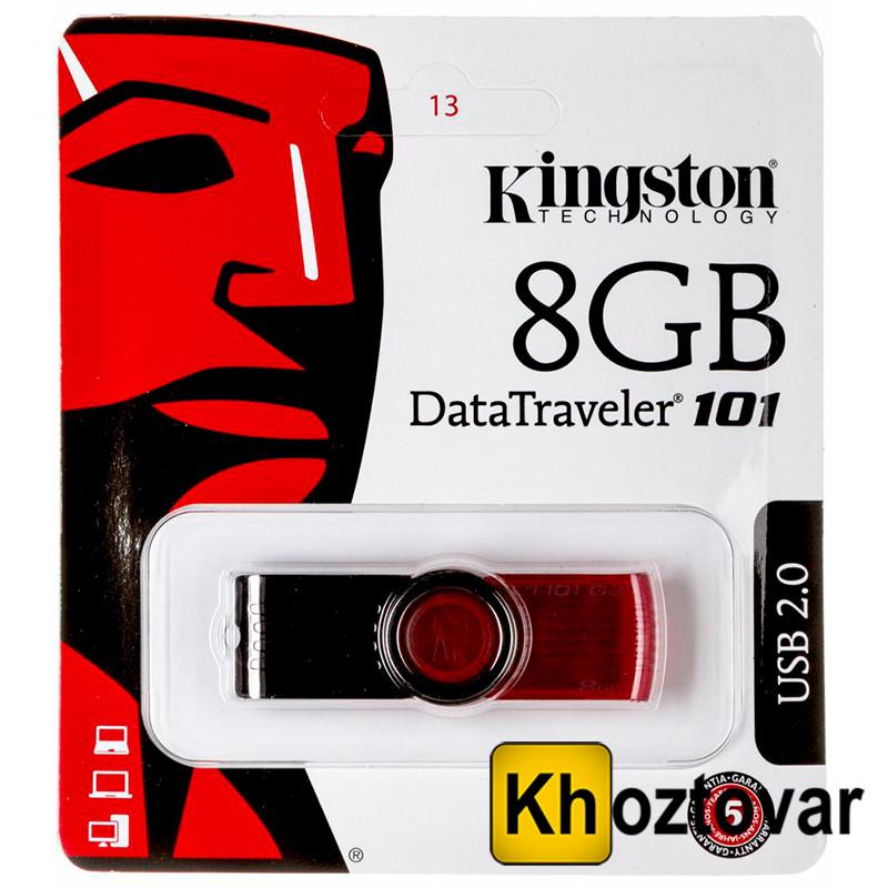 Флеш память USB Kingston DataTraveler DT101G2 8 ГБ