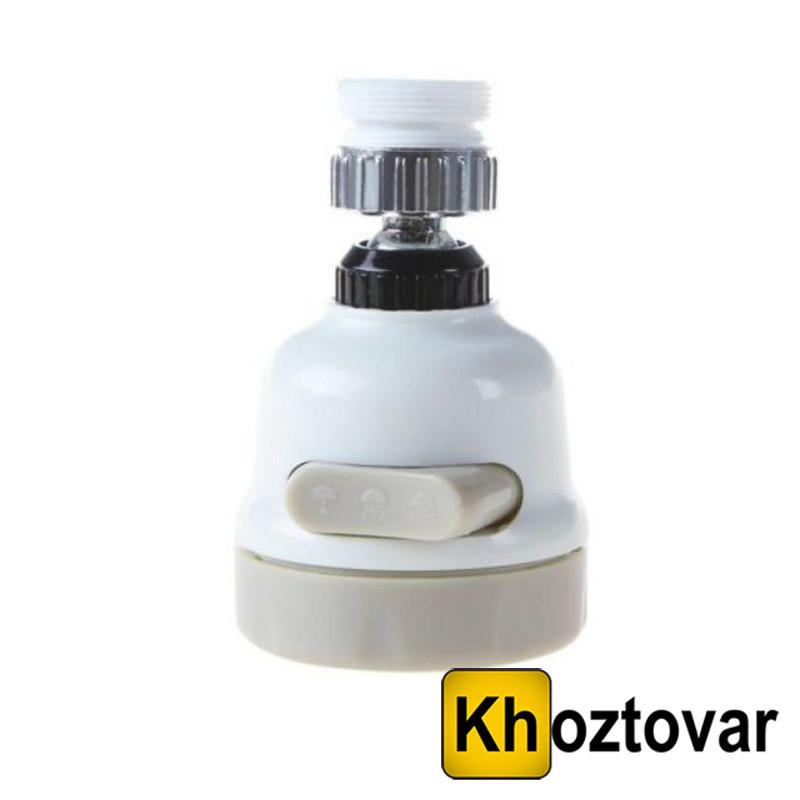 Экономитель воды с тремя режимами распыления Water Saver | Аэратор для крана Homegoods