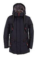 Куртка для мальчика подростка зима    32-42 синий
