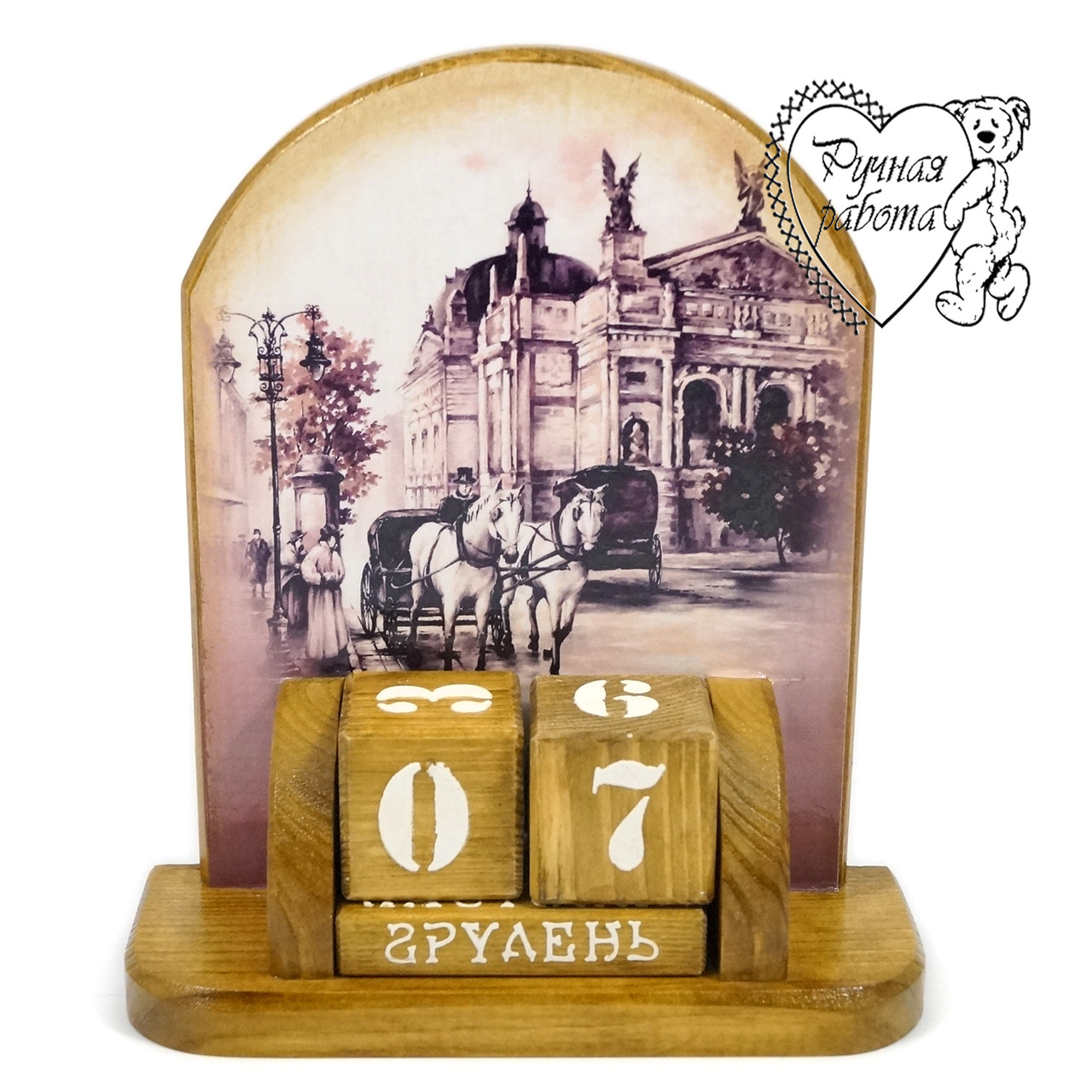Вічний календар Львів старий 17 * 15 см