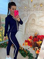 Синий женский костюм с полосками из люрекса, фото 1