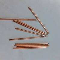 Электрод для сварки 1,5 мм*100 мм